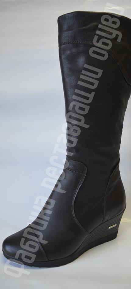 57b90bb7d Фабрика реставрации обуви - 73-20-75